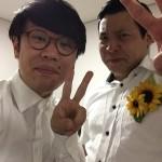 インディアンスという芸人が面白い!Wikiは?東京進出で左胸のひまわりやネタ動画が気になる!