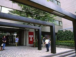 japan-campus01