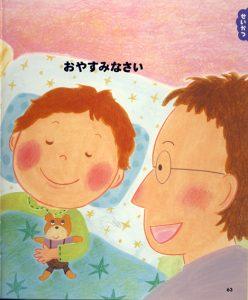 koyama-koiko-create1