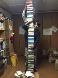 nobumi-book