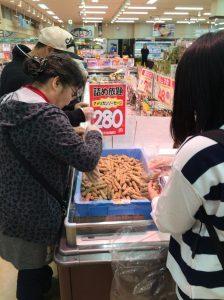 tsumehoudai