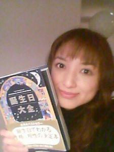 mochizuki-rie-fortune-telling