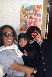 okuyama-family