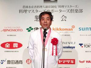 tokuyama-akihiro