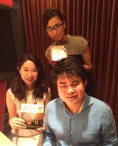 tsujii-family