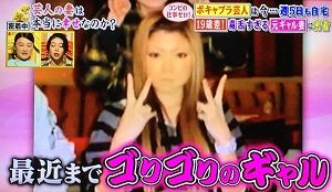 yasuda_wife_1