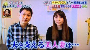 yasuda_wife_2