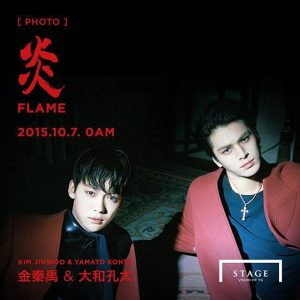 yamato_kohta_korea