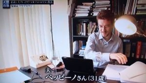 yamazaki_husband