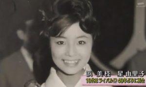 hoshi_yuriko_young