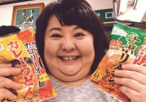 saito_kozue_fat