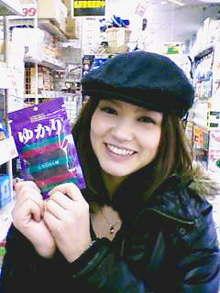 mishima_yukari2