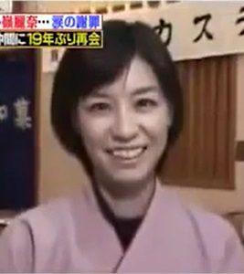 saiwai_saeko