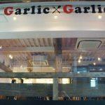 ガーリックガーリックはマツコ会議に登場のにんにく料理店!渋谷以外の店舗とメニューは?