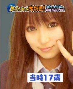 kawakami_mana_highschool
