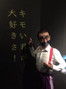 morishita_kimooni