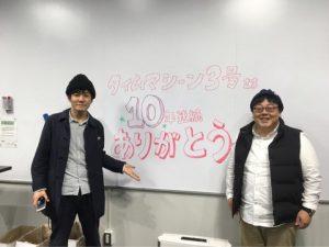 seki_yamamoto