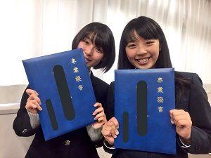 shiraishi_sei_highschool