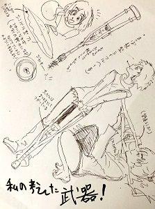 tatejima_yoko_weapon