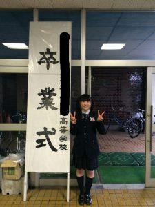 kojima_ayame_highschool
