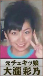 ootaki_ayano_prof