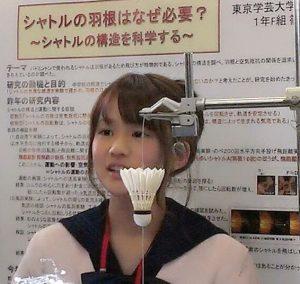 shinohara_rina_gakugei