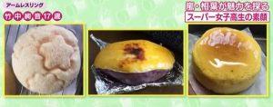 takenaka_sweets