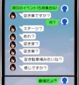 yoshizaki_aya_line