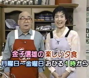 kaneko_nobuo_cooking