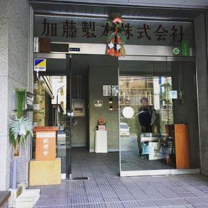kato_seihon