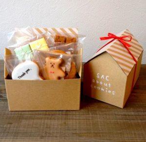 sac_gift