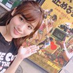 秋山ゆずきの彼氏は?カメラを止めるな女優は現役アイドル!【さんま御殿】